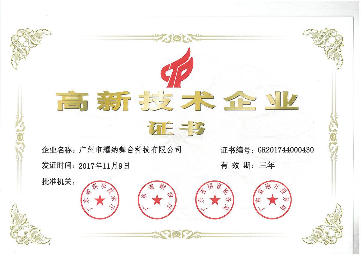黄金城YOPLAY平台_黄金城yoplay奔驰宝马|YOPLAY电游平台高薪企业
