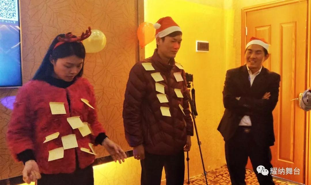 黄金城YOPLAY平台_黄金城yoplay奔驰宝马|YOPLAY电游平台生日派对+圣诞狂欢夜