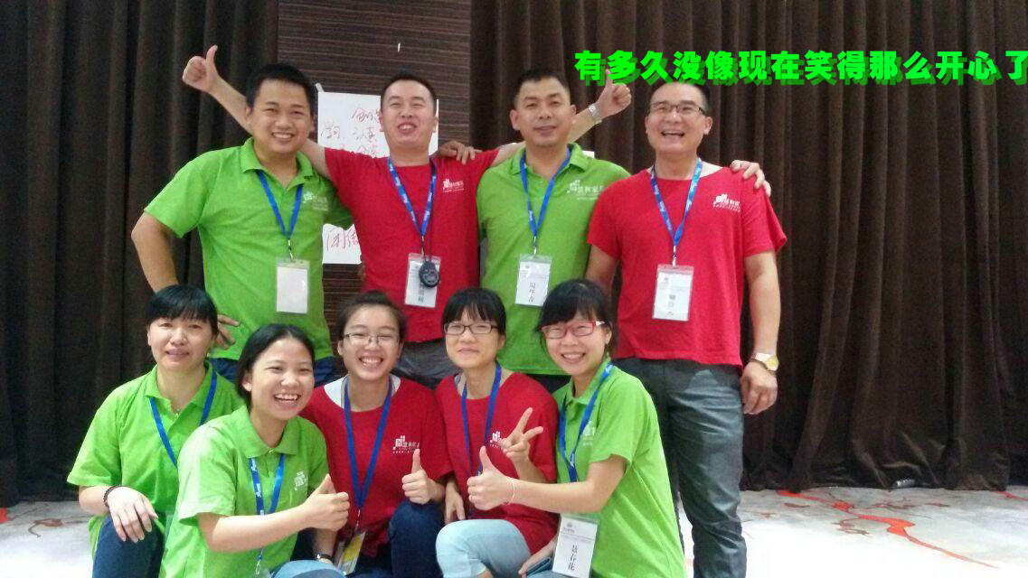 qy221.vip千赢国际_千赢国际娱乐首页_千赢指定入口员工培训