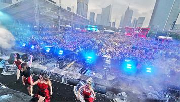 大型音乐节活动安全