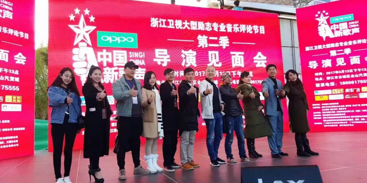 中国新歌声云南赛区铝合金舞台桁架