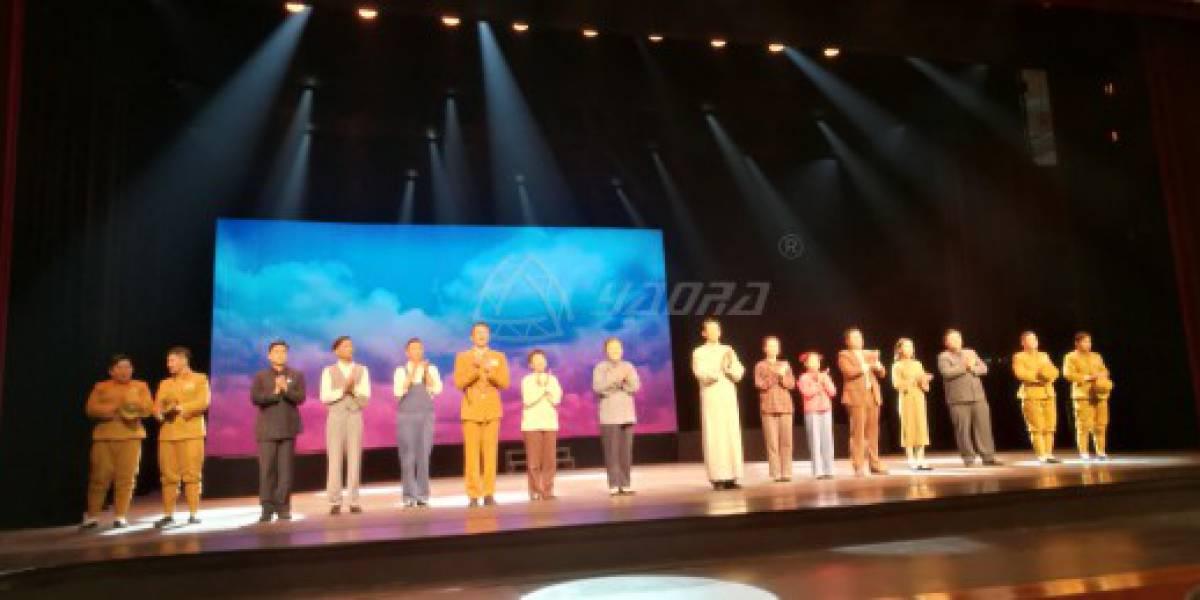 广东粤剧院戏剧舞台桁架