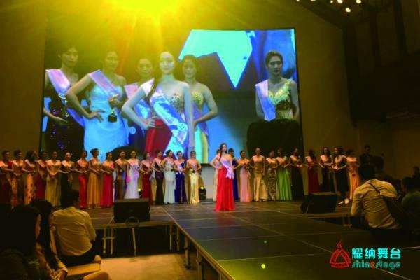 广州首届荔声娱乐慈善小姐总决赛舞台