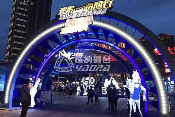 雪津啤酒美食节舞台灯光桁架
