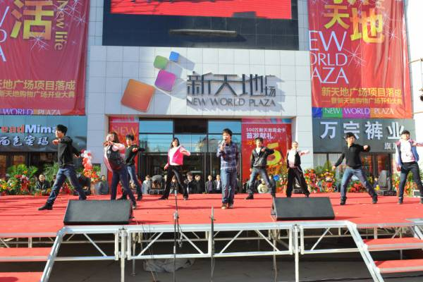 商场开业庆典活动铝合金拼装舞台